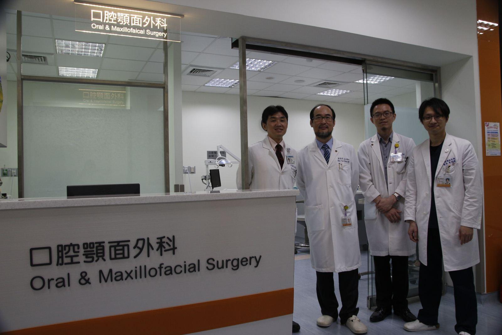 口腔 外科 認定 医